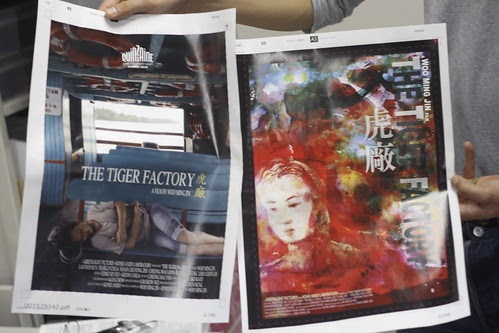 Two versions of THE TIGER FACTORY posters