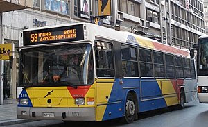 Volvo B7L bus. Thessaloniki, Greece. Ελληνικά:...