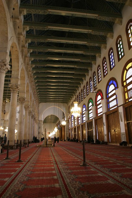 Umayyad Mosque Prayyer Hall