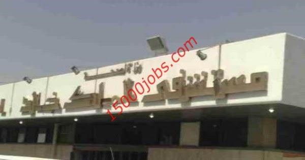 وظائف المملكة | وظائف صحية وإدارية فى مستشفي الملك خالد التخصصي للعيون