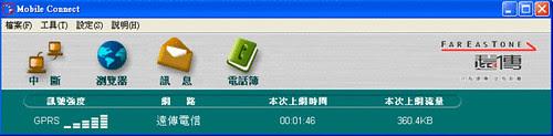 FET-3G網卡.gif
