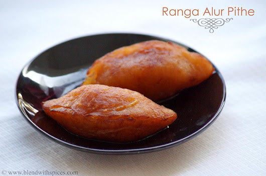 Ranga Alur Puli Pithe Recipe, Sweet Potato Pithe, Poush Sankranti Recipe