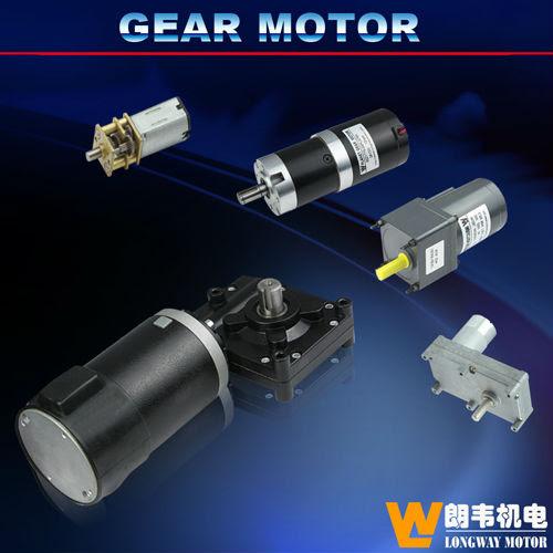 Ac Planetary Gear Motor