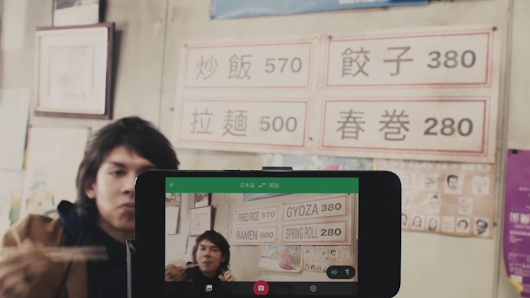Lost in Translation no more with Word Lens in Japanese