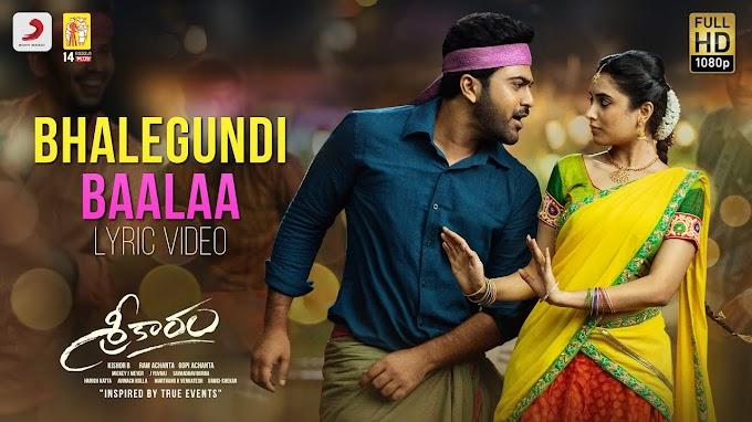 Bhalegundi Baalaa Lyrics in Telugu - Sreekaram Telugu Lyrics - Sharwanand