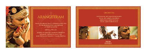 Earthy Nataraja   Arangetram Invitation for Inksedge on