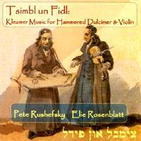 Album cover for 'Tsimbl un Fidl: Klezmer Music for Hammered Dulcimer & Violin'