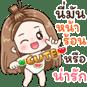 http://line.me/S/sticker/14575