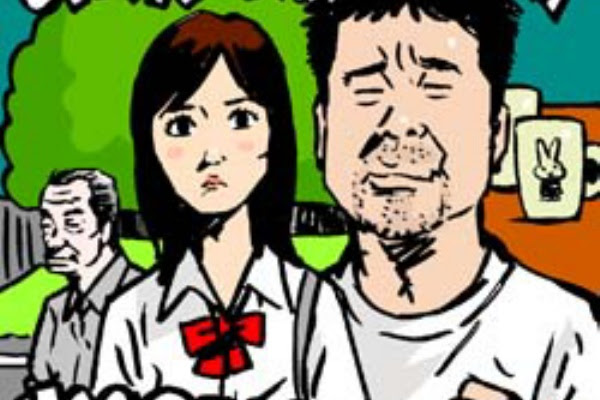 イラストレーター兼漫画描き花小金井正幸の日々絵描人デイズ