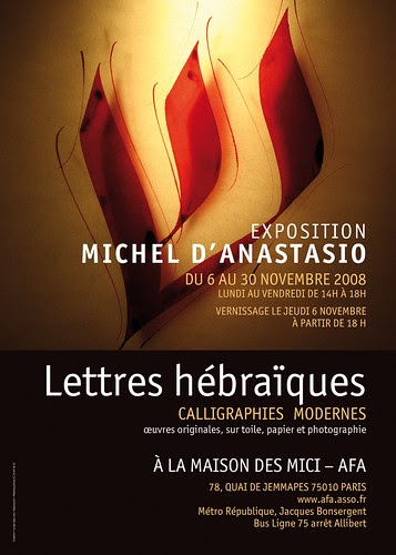 Another Shameless Plug: Michel D'anastasio
