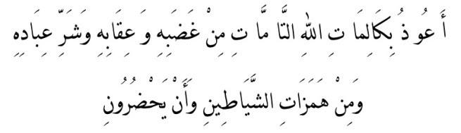 Doa Apabila Ketakutan Dalam Tidur