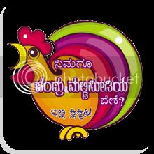 Chadru Multimedia