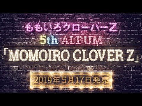 Momoiro Clover Z - Momoiro Clover Z - Album