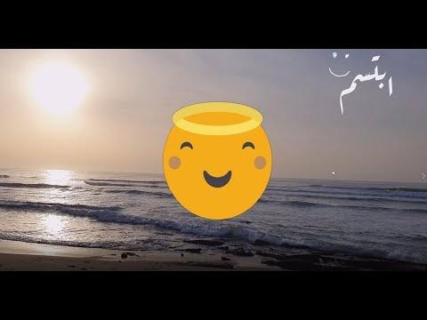 ابتسم (^_^)