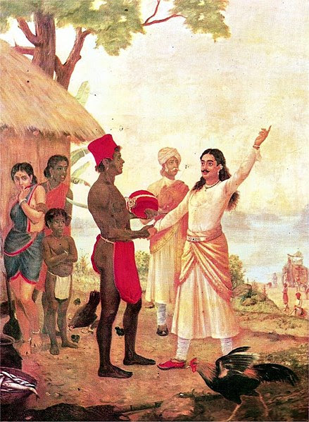 Bhishma Oath (Bhishma Pratigya)