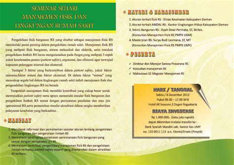 leaflet seminar fisik rs page blognya harimawan