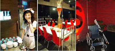 Medical Restaurant