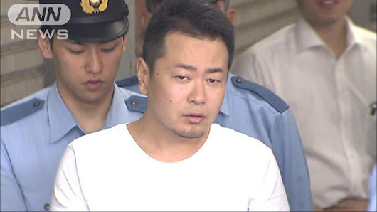 Ex-yakuza is suspected leader of Kanto fraud ring | The Tokyo Reporter