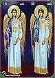 Η Εικόνα εις την Ορθόδοξον Εκκλησίαν