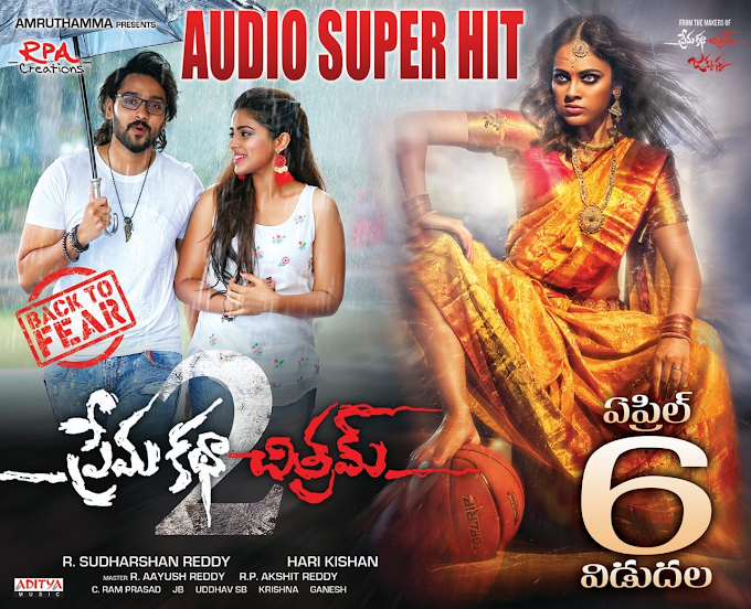 Prema Katha Chitram 2 (2020) Hindi Dubbed 720p HDRip 800MB Download