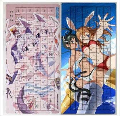 http://anime.webnt.jp/nt-news/?detail=2182