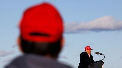 В США сторонники Трампа решили провести его «онлайн инаугурацию»