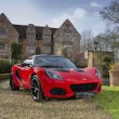 Less Mass Means More Lotus - The New Lotus Elise Sprint - Lotus/MLOC News