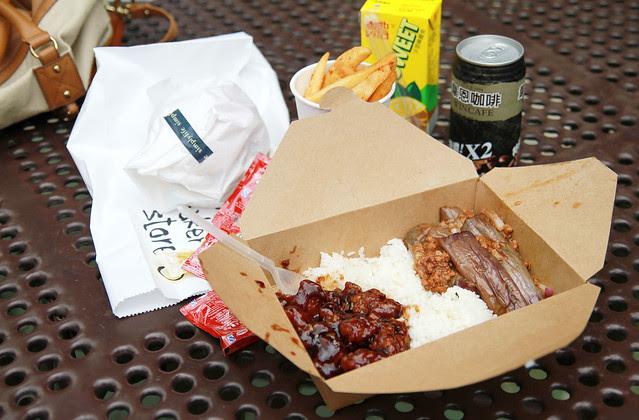 Hong Kong Park Lunch