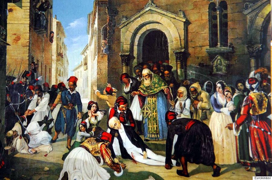 dolofonia kapodistria