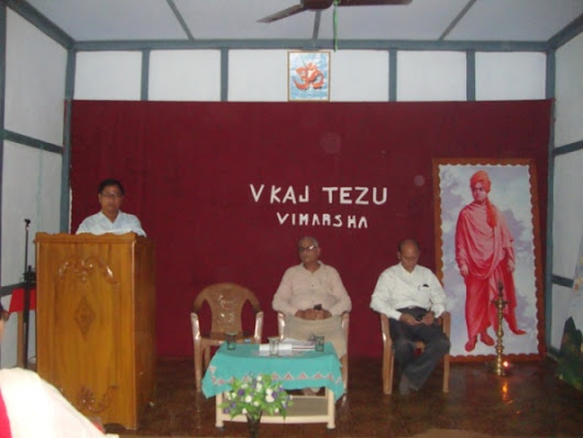 Vimarsh organised at Tezu | Vivekananda Kendra