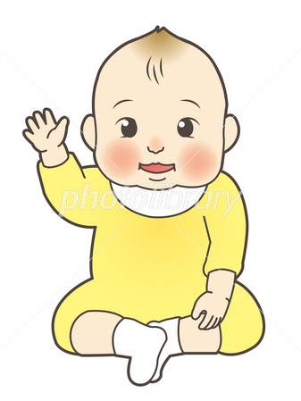 手を振る赤ちゃん のイラスト素材 ほりくみのブログ