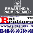 Emaar Palm Premier=Emaar Palm Premier 9999913391 located at PALM HILLS SECTOR 77 GURGAON