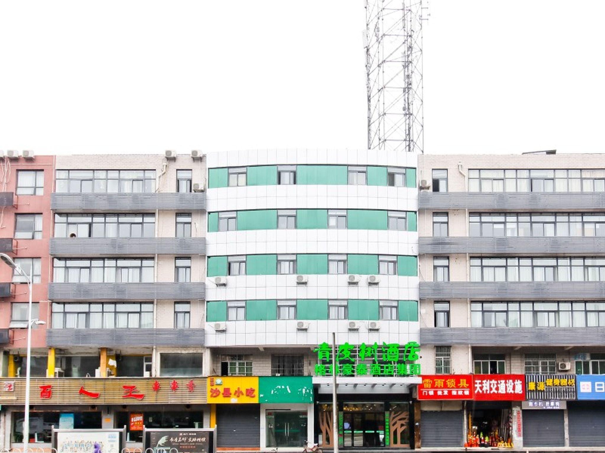 Vatica Hefei Yaohai District Linquan Road Anhui Big Market Hotel Reviews