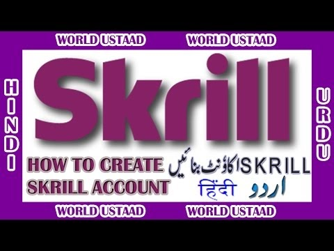 how to put money on skrill account
