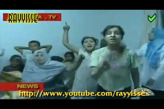 Salwa Jawoo in another Libyan State TV video