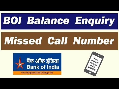 Mobile से Bank of India (BOI) Account Balance कैसे check करें ।