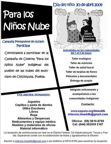 Cartel_Para_los_Ninos_Nube_-_30_de_abril_2009-0d985