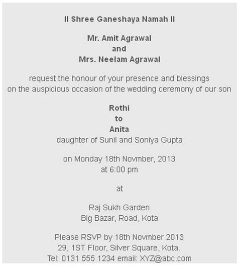 Wording for Hindu Wedding cards   Invitation Card