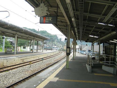 Sagamiko station
