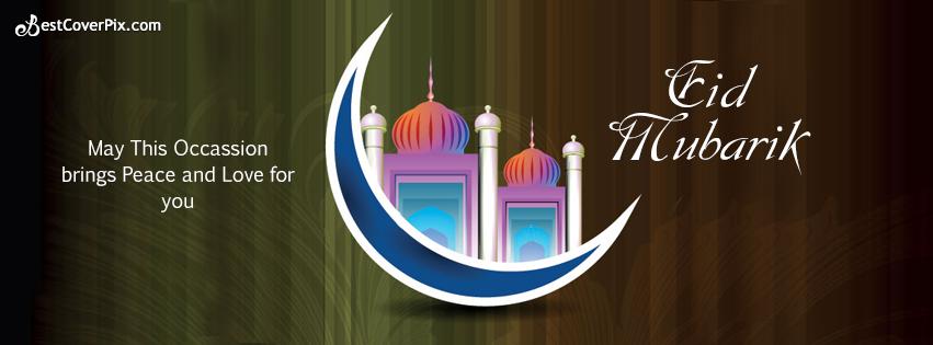 Eid ul Adha Cards 2017 Islamic FB Cover Photo