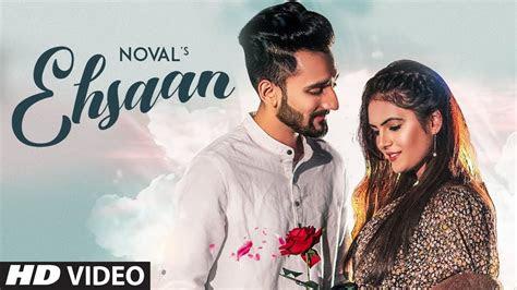 punjabi songs  ehsaan noval full song apar