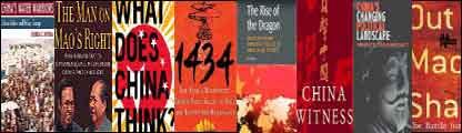 八本中國題材英文書封面