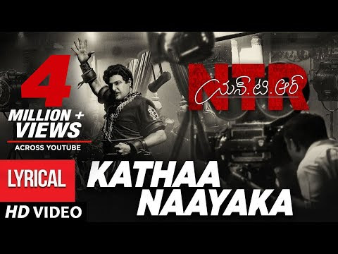 Listen to Kathaa Naayaka Full Song With Lyrics from NTR Biopic Starring Nandamuri Balakrishna