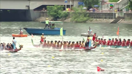 Dragon boat race at Shing Mum River in Shatin, Hong Kong
