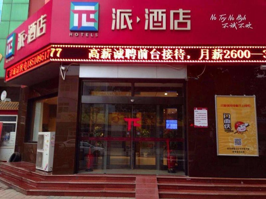 Pai Hotel Yanjiao North China Institute of Science and Technology Reviews