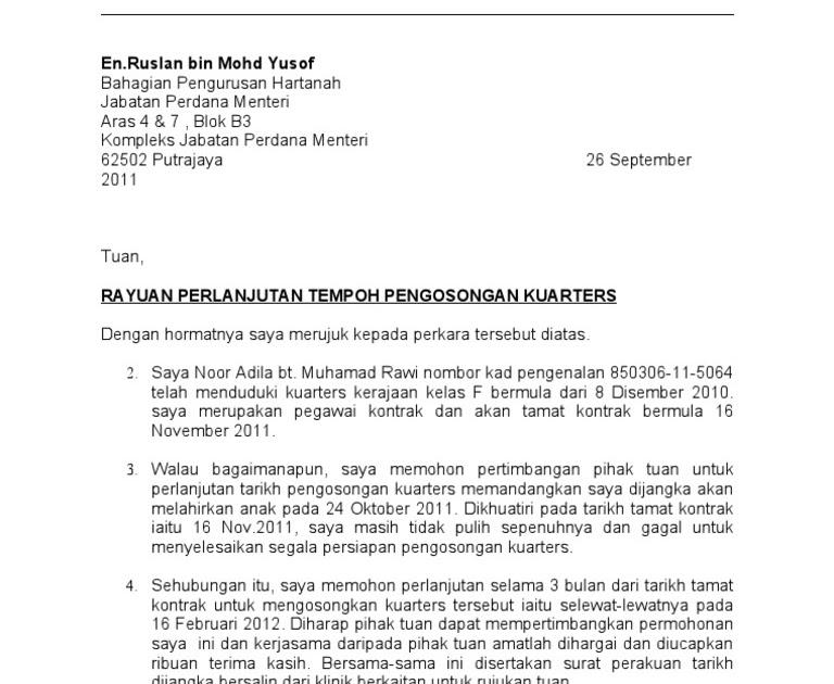 surat rasmi permohonan kuarters kerajaan