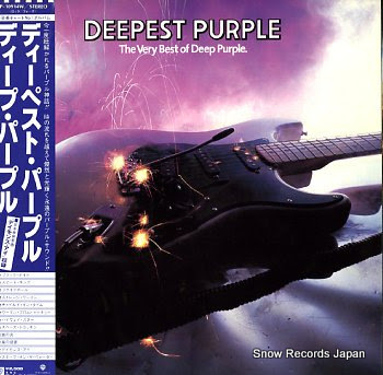 DEEP PURPLE very best of deep purple, the