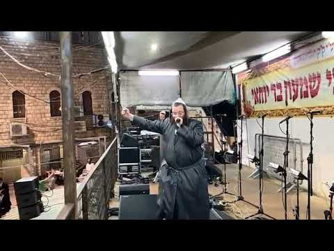 Testing the mic system In Meron in preparation to Lag Baomer