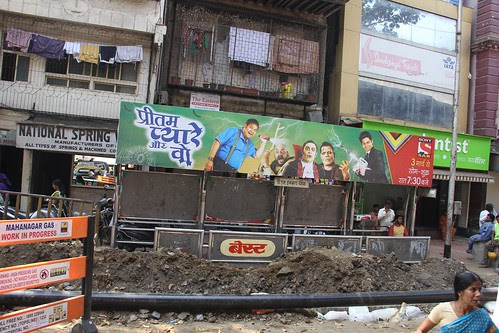 It Is Such a Coincidence Every Road In Mumbai Is Dug Up.. by firoze shakir photographerno1