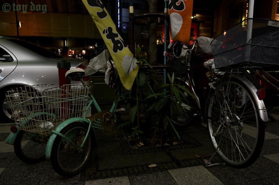 bikes - 18